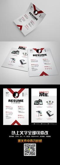 簡潔大氣紅色個人求職簡歷模板