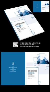 蓝色时尚企业投标书封面