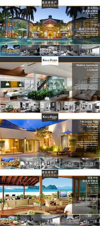 室内设计房地产酒店广告宣传模板