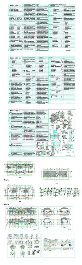 别墅公寓建筑CAD图纸