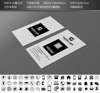 创意黑色名片企业名片二维码名片