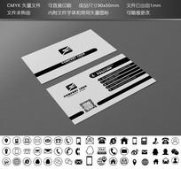 创意名片黑白简约名片二维码名片