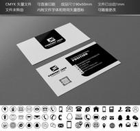 二维码名片黑白公司简约名片