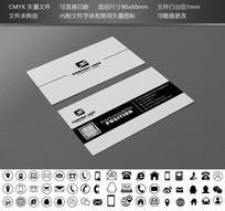 黑白公司简约名片创意黑色名片