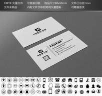 黑白名片二维码名片简约名片