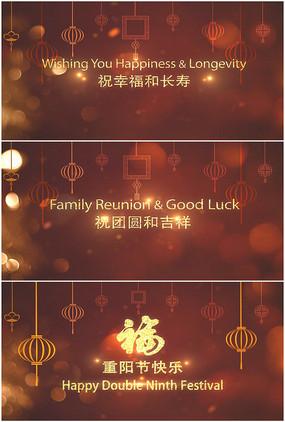 快乐红色喜庆中国风祝福贺卡视频