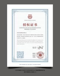 大气创意欧式边框授权证书设计