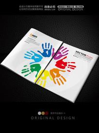 儿童成长纪念册创意封面