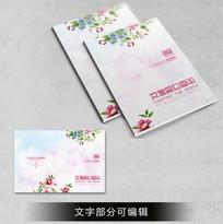 粉色唯美清新小说封面