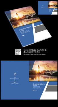 国际旅游公司宣传册封面设计