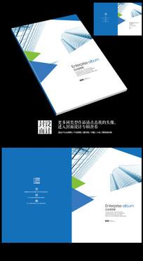 蓝色时尚建筑工程投标书封面设计