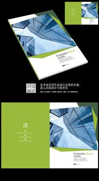中建局建筑公司投标书封面设计