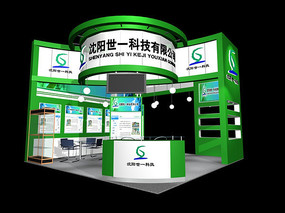 电子信息技术展厅模型