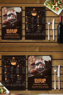 烧烤店餐饮菜单设计模版