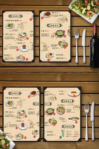 手绘文艺餐厅饭店菜单模版