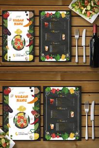 饮料店美食菜单设计模版