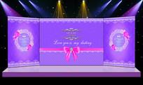 大气绚丽紫色婚礼婚庆舞台迎宾区背景