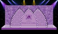古典奢华低调主题紫色婚礼婚庆舞台背景