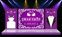 浪漫唯美紫色婚礼婚庆舞台设计