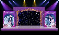 唯美大气紫色婚礼婚庆舞台背景