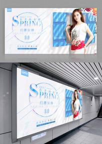 小清新春季促销海报设计