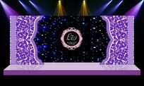 紫色婚礼婚礼婚庆主舞台背景设计