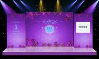紫色婚礼婚庆舞台布置背景