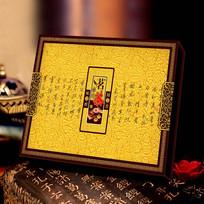 高档礼盒茶叶包装设计模板