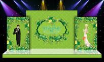 唯美绿色森系主题奢华婚礼婚庆舞台背景