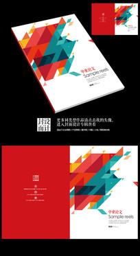 毕业论文抽象艺术封面设计