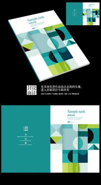 大学生毕业论文抽象现代封面设计