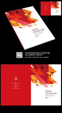 红色毕业论文抽象艺术封面设计
