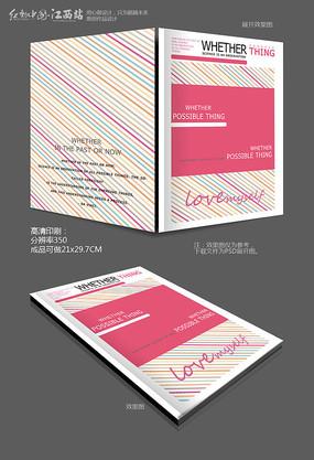 简约清新婚庆花店企业画册封面设计