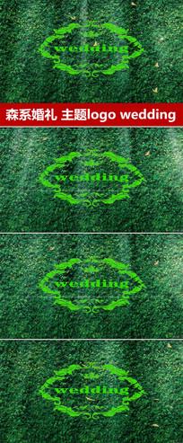 森系婚礼婚礼logo绿色粒子光线视频