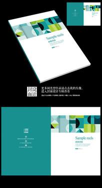艺术作品展览会宣传画册封面