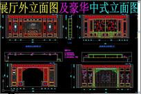 展厅外立面图CAD
