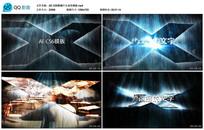 AE CS6震撼片头宣传视频