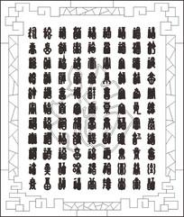 百福背景墙雕刻图案