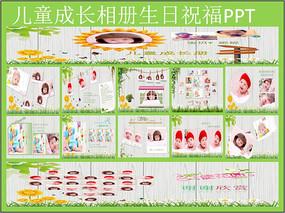 儿童宝贝成长相册生日贺卡生日相册PPT模板下载