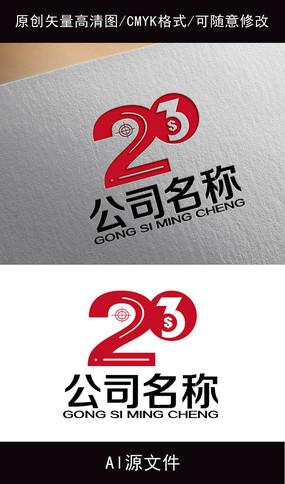 企業數字logo創意設計