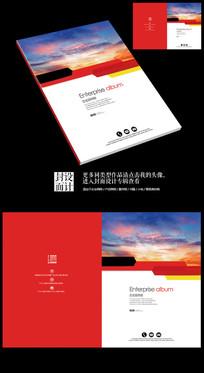 中国梦大气政府宣传册封面设计