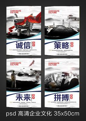 中国风大气企业文化展板 PSD