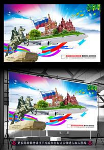 俄罗斯旅游广告活动宣传背景模板