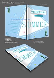 简约清新创意企业艺术画册封面