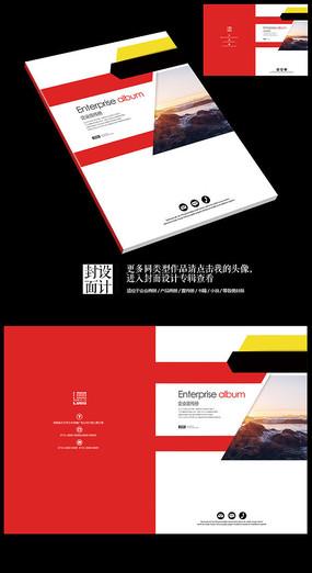 集团公司企业杂志月刊封面设计