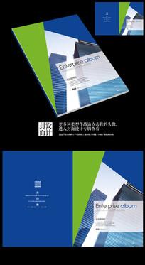 蓝色商业空间设计公司宣传册封面