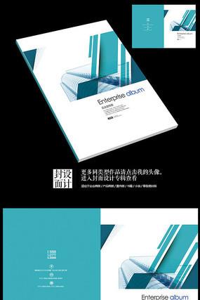蓝色现代商业杂志封面设计
