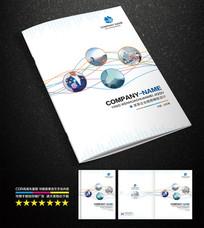 企业科技画册封面