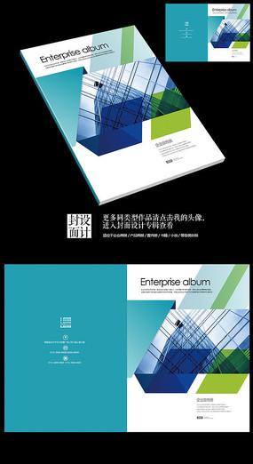 现代商业商场招商画册封面设计