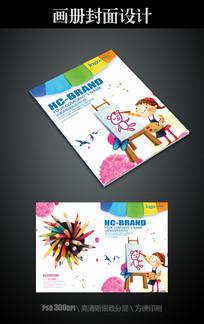 幼儿园美术画册培训封面